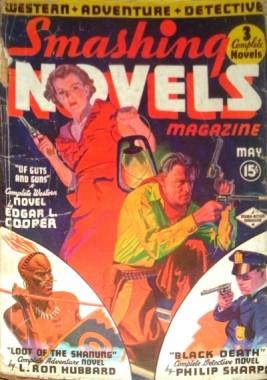 smashing_novels_193605